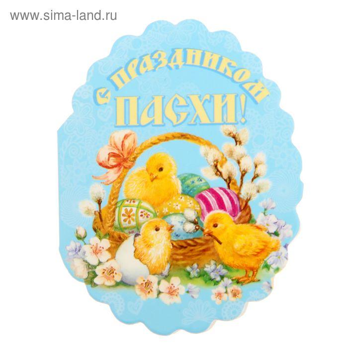 """Подарочная мини-открытка """"С Праздником Пасхи!"""" 7 х 6,3 см"""