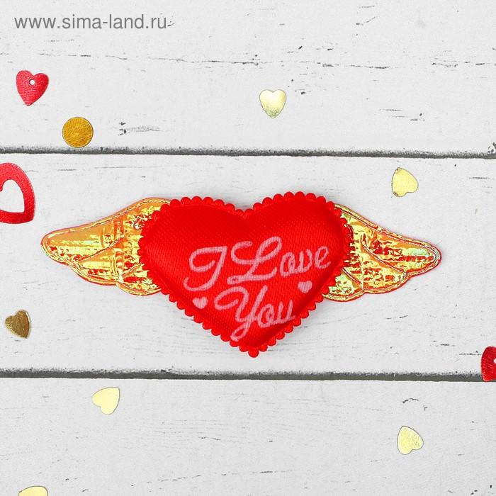"""Мягкий магнит """"Сердечко"""" с крыльями"""