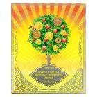 """Денежное дерево """"Дерево счастья, здоровья, богатства, любви"""""""
