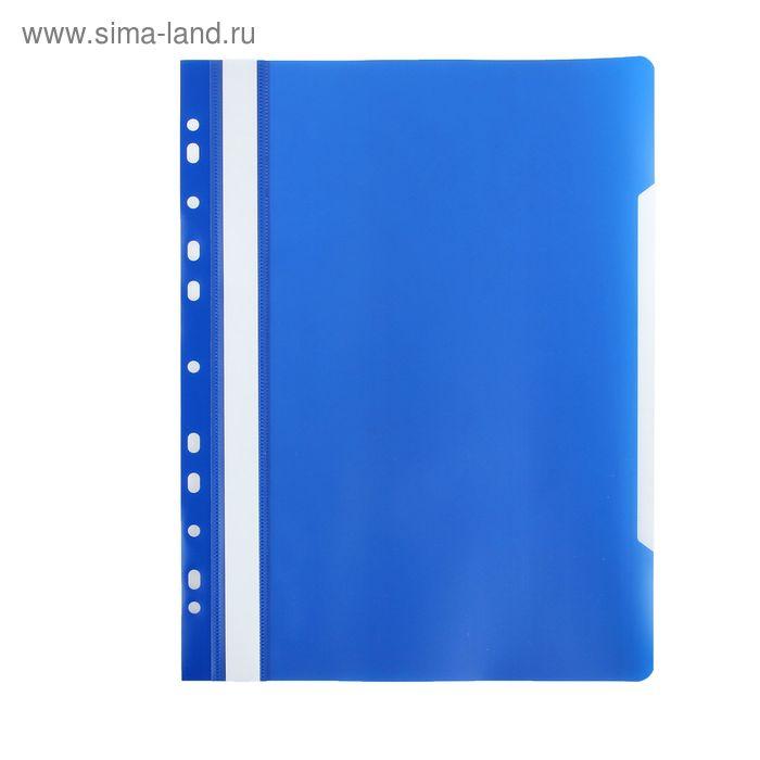 Папка скоросшиватель с перфорацией А4 120/160мкм, синяя