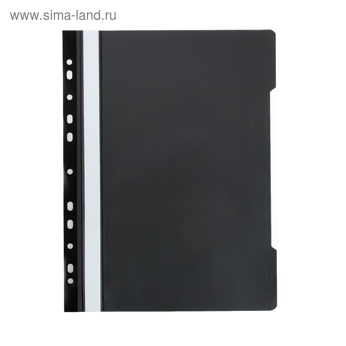 Папка скоросшиватель с перфорацией А4 120/160мкм, черная