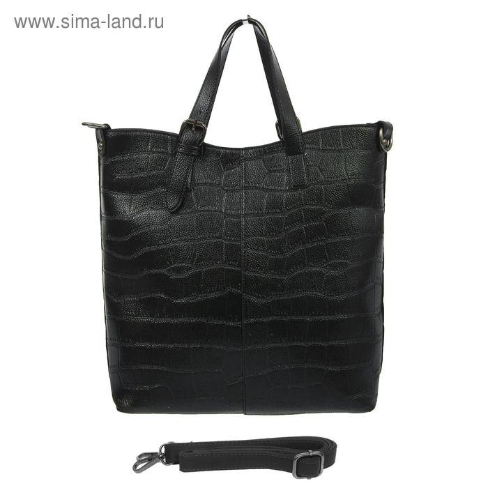 Сумка женская на молнии, 1 отдел, наружный карман, длинный ремень, чёрная