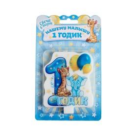 """Свеча в торт """"1 годик"""" для мальчика"""