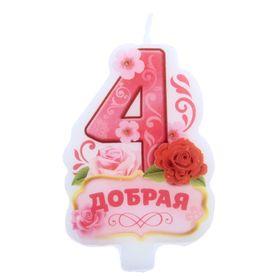 """Свеча в торт цифра 4 """"Добрая"""""""