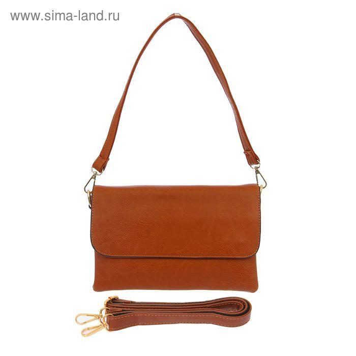 Сумка женская на кнопке и молнии, 5 отделов, 1 наружный карман, длинный ремень, коричневая