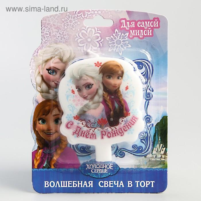 """Свеча в торт """"С днем рождения"""", Холодное сердце"""