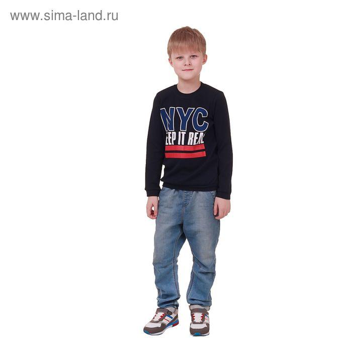 Джемпер для мальчика, рост 146 см (76), цвет темно-синий Р817403_Д