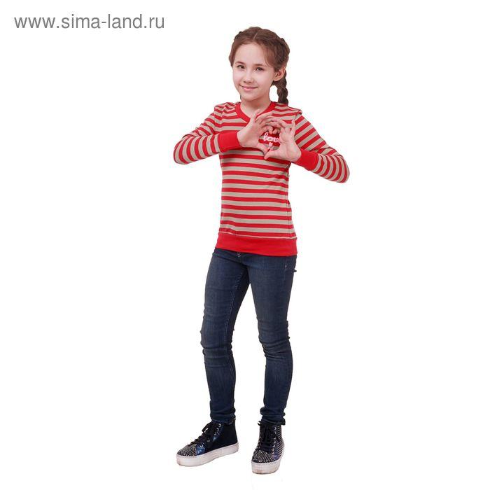 Джемпер для девочки, рост 146-152 см (72), красный/серая полоска Р827592