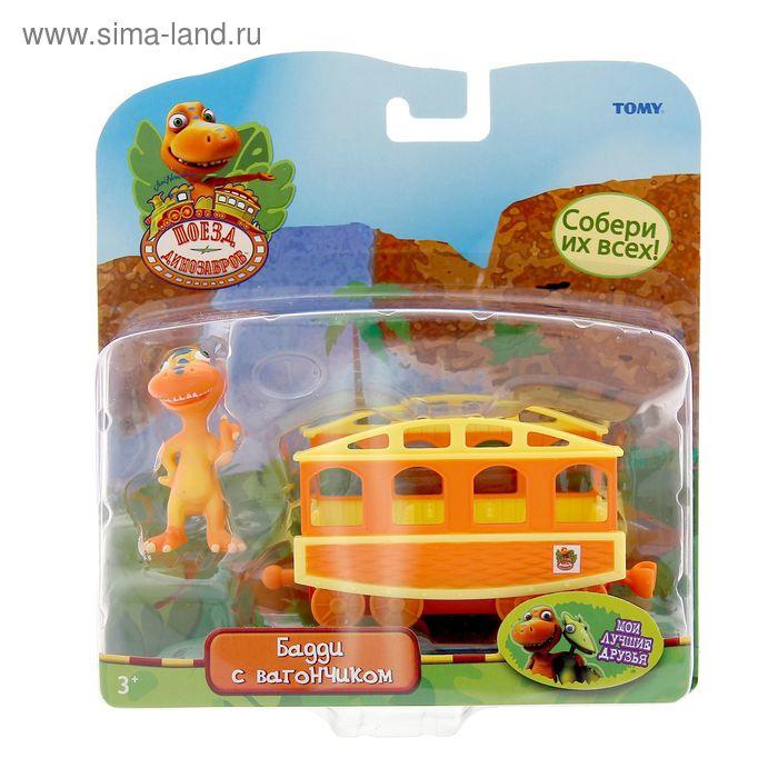 """Игровой набор """"Бадди"""" с вагончиком"""