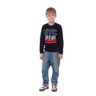Джемпер для мальчика, рост 146-152 см (72), цвет темно-синий Р817403_Д