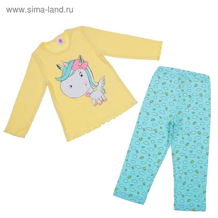 """Пижама для девочки """"Весёлое облачко"""", рост 86-92 см (52), цвет жёлтый/мята Р257569"""