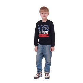 Джемпер для мальчика, рост 152 см (80), цвет темно-синий Р817403_П