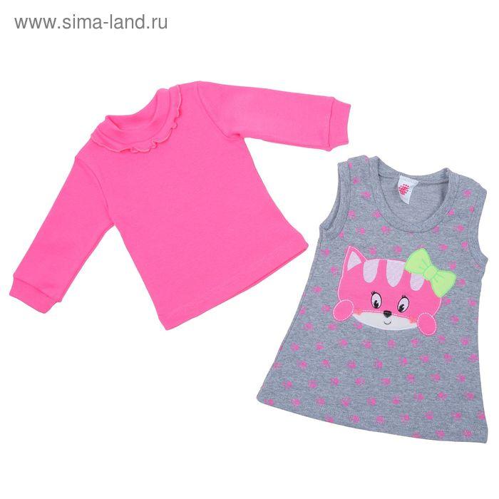 Костюм для девочки, рост 62 см (40), цвет розовый+меланж Р626974