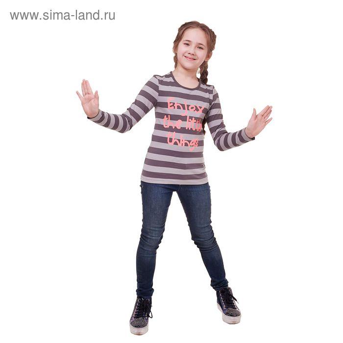 Джемпер для девочки, рост 152 см (80), серый/тёмно-серая полоска Р807485