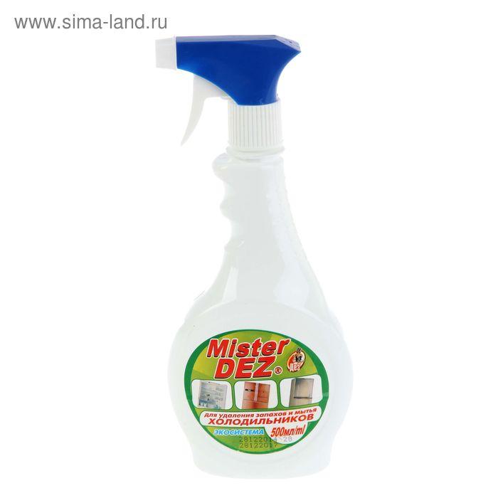 Cредство  для удаления запахов и мытья холодильников  Mister Dez с распылителем, 500 мл