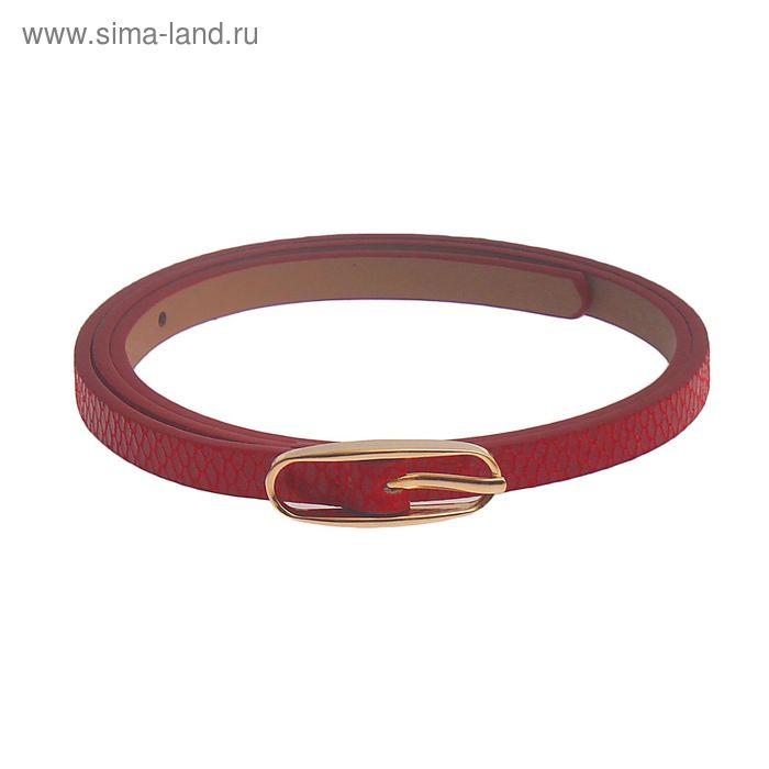 Ремень женский, пряжка под золото, ширина - 1см, красный