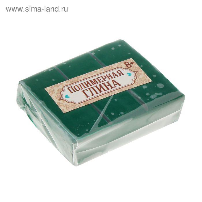 Полимерная глина 30 г, цвет зелёный