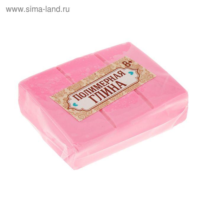 Полимерная глина 30 г, цвет розовый