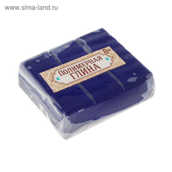 Полимерная глина 30 г, цвет синий