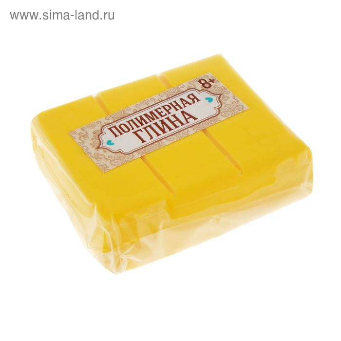 Полимерная глина 30 г, цвет жёлтый