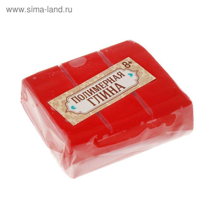 Полимерная глина 30 г, цвет красный