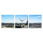 Часы-триптих модульные «Эйфелева башня», 40 × 100 см