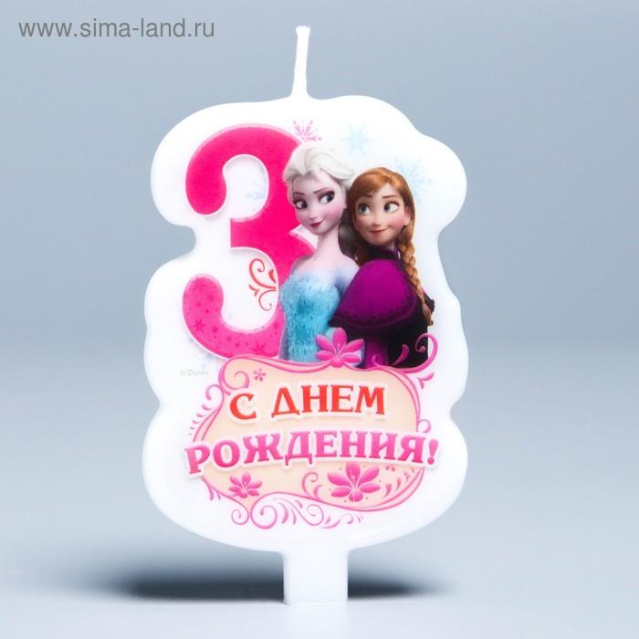 """Свеча в торт """"С днем рождения"""", цифра 3, Холодное сердце"""