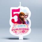 """Свеча в торт Дисней """"С днем рождения"""" цифра 5 Холодное сердце"""