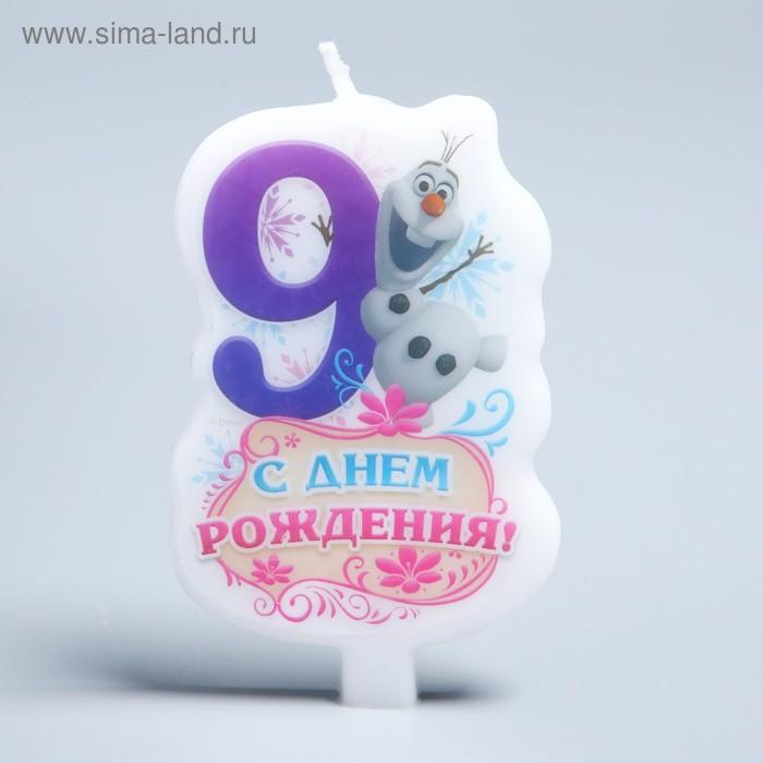 """Свеча в торт """"С днем рождения"""", цифра 9, Холодное сердце"""