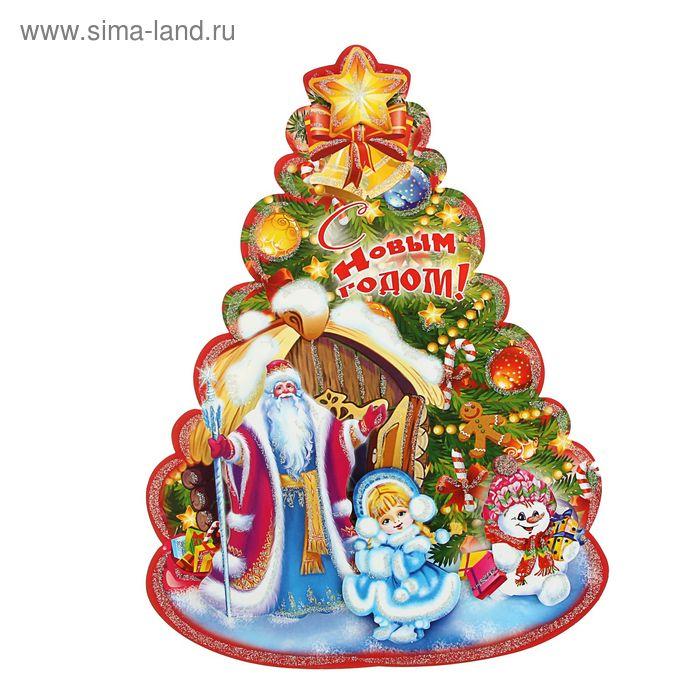 """Новогодняя  стойка """"С Новым годом!""""(красная)"""