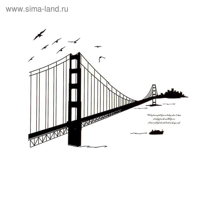 """Наклейка интерьерная """"Мост"""""""