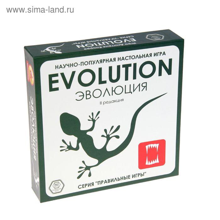 """Настольная игра """"Эволюция"""" базовый набор"""