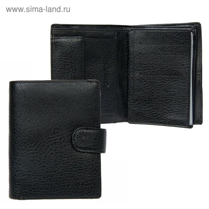 Портмоне 3в1, отдел для автодокументов и паспорт, 2 отдела, отдел для монет, отдел для карт, чёрный