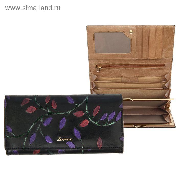 Кошелёк женский на клапане, 4 отдела, отдел для карт, 2 отдела на рамке, 1 наружный карман, чёрный