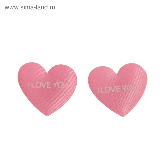 "Сердечки-наклейки ""Я тебя люблю"", набор 20 шт., цвет розовый"