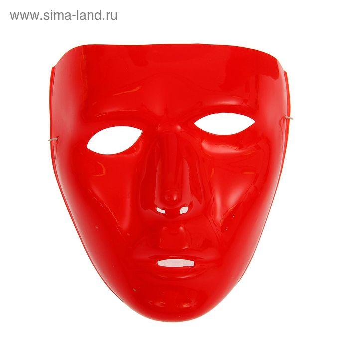 """Карнавальная маска """"Лицо"""", цвет красный"""