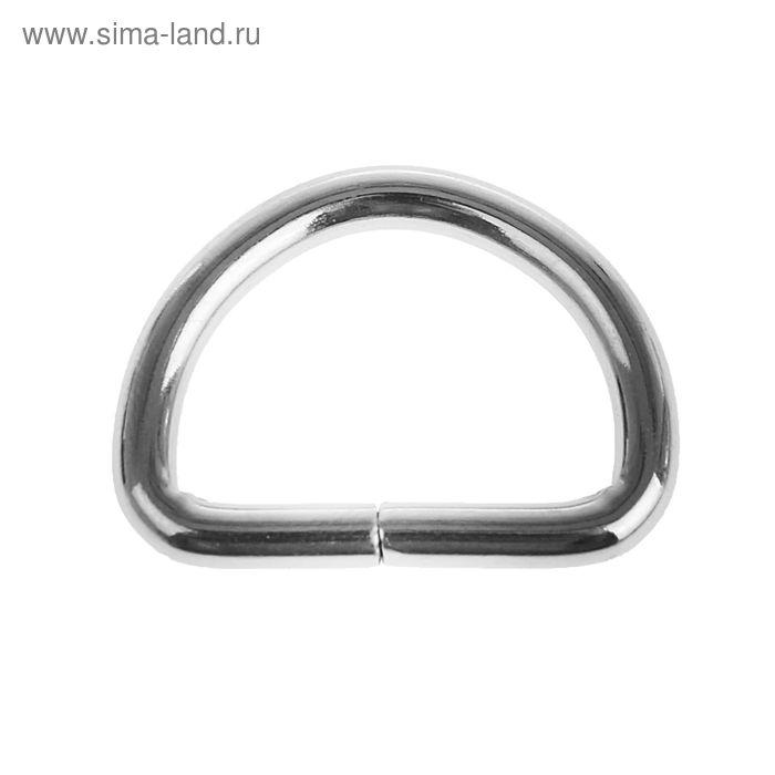Полукольцо, диаметр проволоки 3 мм, 2,6 х 2,5 см