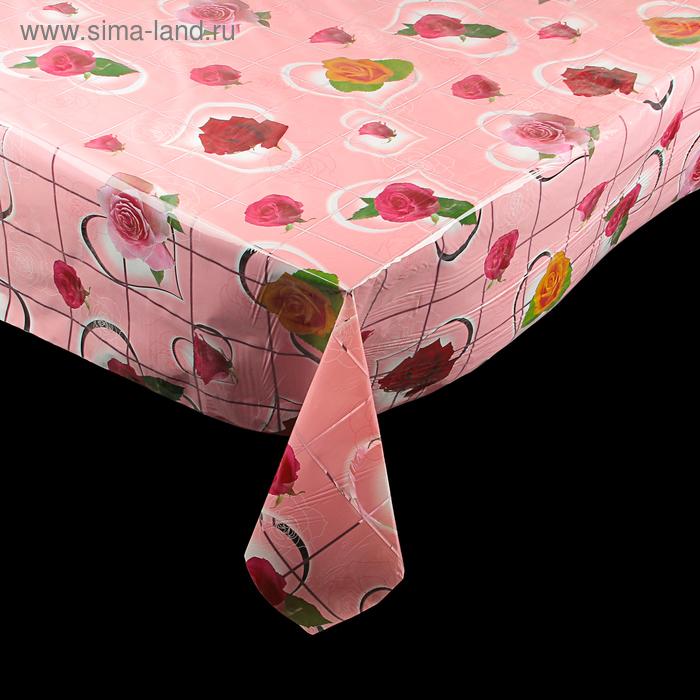 """Клеенка ПВХ ширина 137 см """"Любовь"""", цвет розовый, рулон 30 метров"""