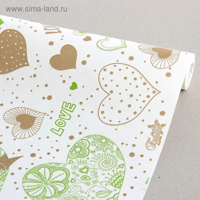 """Бумага упаковочная крафт """"Adore"""", салатовый-золото, 0.7 х 9 м"""