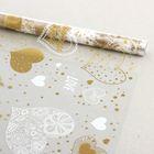 "Пленка для цветов ""Adore"", белый-золото, 700 мм х 8,5 м 40 мкм"