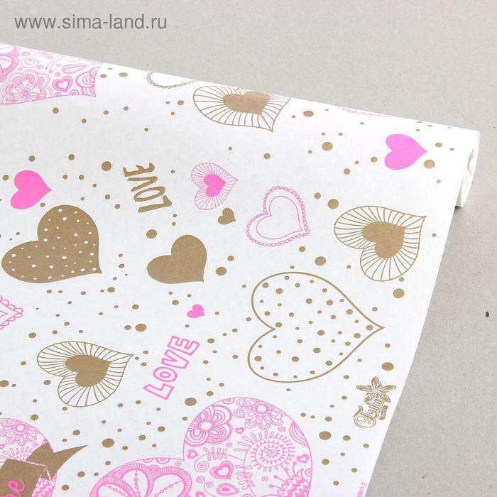 """Бумага упаковочная крафт """"Adore"""", малина-золото, 0.7 х 9 м"""