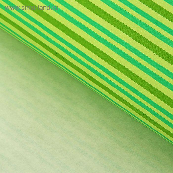 "Бумага упаковочная крафт ""Полоска"" зеленый чай-салатовый-зеленый 70см х 100см   6шт."