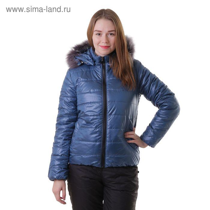 """Куртка женская с мехом """"ХЛОЯ"""", размер 48 (L), цвет джинс"""