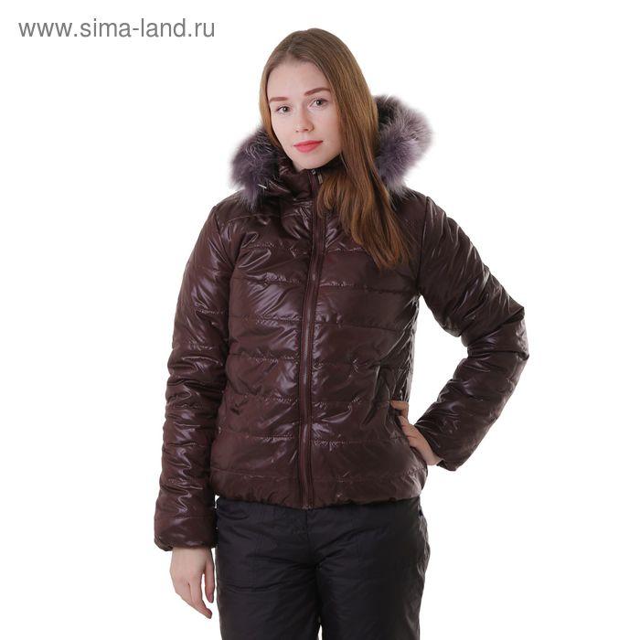 """Куртка женская с мехом """"ХЛОЯ"""", размер 48 (L), цвет шоколад"""