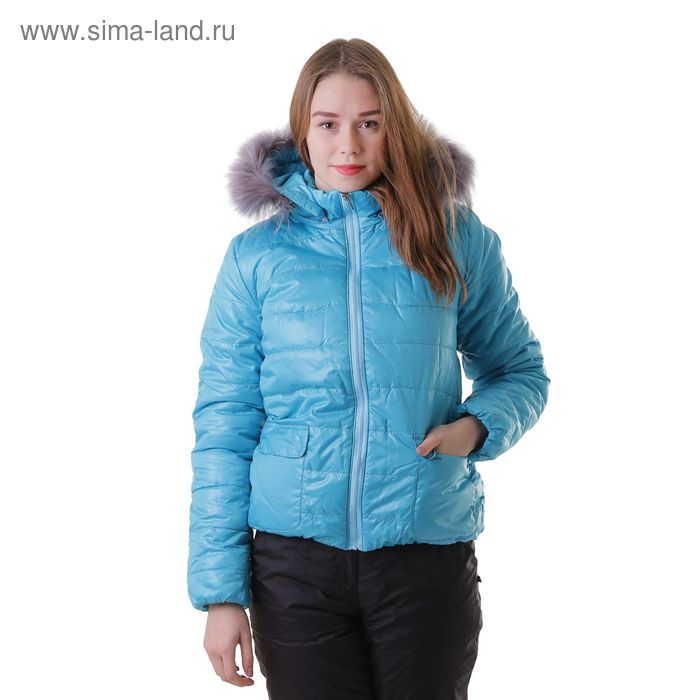 """Куртка женская с мехом """"ПАУЛА"""", размер 42 (XS), цвет аква"""