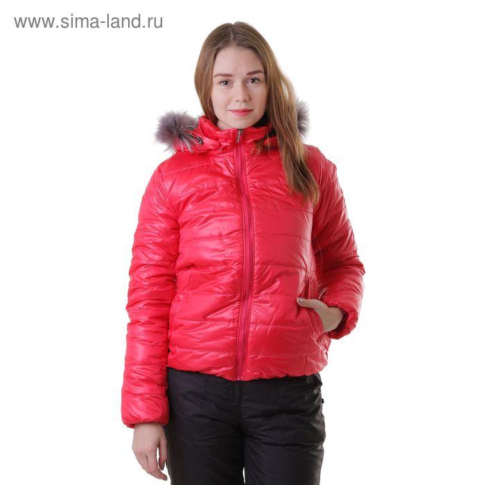 """Куртка женская с мехом """"ХЛОЯ"""", размер 48 (L), цвет фуксия"""