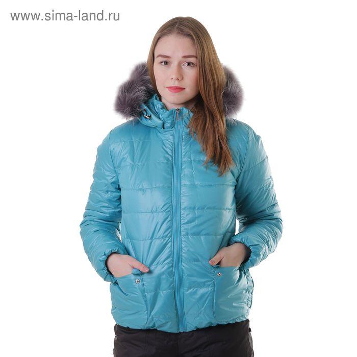 """Куртка женская с мехом """"ПАУЛА"""", размер 50 (XL), цвет бирюза (С+)"""