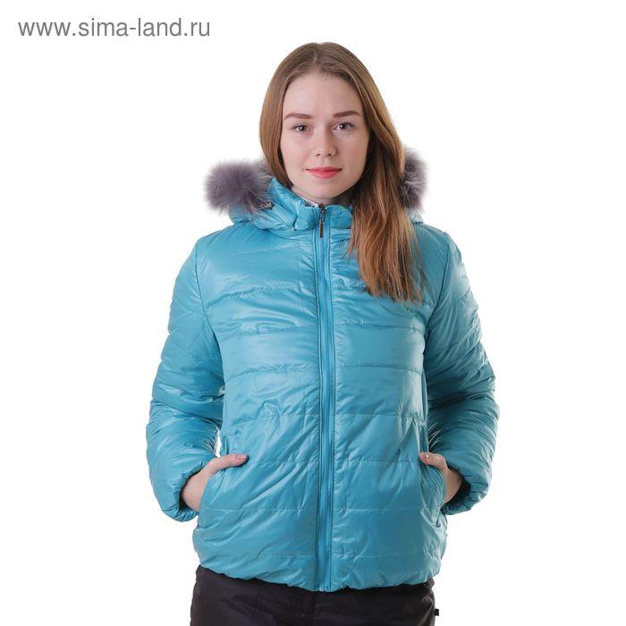 """Куртка женская с мехом """"ХЛОЯ"""", размер 46 (М), цвет бирюза"""