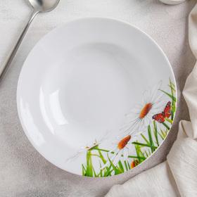 """Тарелка глубокая 20 см """"Ромашка"""", 230 мл"""