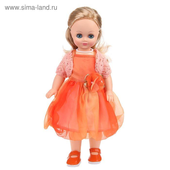 """Кукла """"Лиза 19"""" со звуковым устройством, 42 см"""